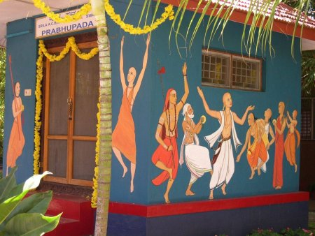 Kirtana, wall painting, people, dancing,